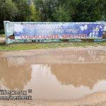 «Вот хлынул ливень и грянул…  апокалипсис». Последствия стихии в Тверской области