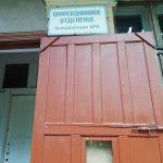 «Гражданский патруль» сравнил инфекционное отделение в Нелидово с комнатой для расстрелов. Очередная больница в Тверской области «прославилась» на всю страну