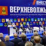 Мусорные протесты становятся «ахиллесовой пятой» Игоря Рудени?