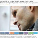 В Кимрах «воронье» слетается на политический «труп» Литвинова. Новые уголовные дела не за горами?