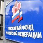 Россияне будут копить на пенсию сами?