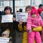 Помойки не будет? Жители Нелидовского городского округа на публичных слушаниях заблокировали перевод земли под строительство свалки