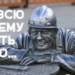 Холодно? Пора менять систему! Блог вышневолоцкого депутата Дмитрия Фисенко