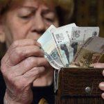 Для тверских пенсионеров установят новый прожиточный минимум