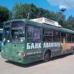 Передача МУП «ПАТП-1» в областную собственность подрывает систему безопасности города Твери?