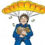 Минфин может потратить около 5 млрд рублей на выплаты увольняемым чиновникам