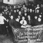 Седьмого октября – день рождения Вышневолоцкого комсомола. В этом году вышневолоцкая комсомольская организация отметила столетие