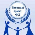 С 1 января 2020 года Тверская область переходит на «Прямые выплаты». Что нужно знать работникам?