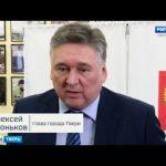 Алексей Огоньков: «хромая утка» или эффективный менеджер? Заморозят ли холода карьеру действующего главы города Твери?