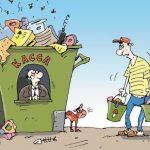 Мусорная реформа глазами пенсионера из Тверской области