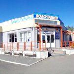 При поддержке «Единой России» в Вышнем Волочке был построен аварийный физкультурно-оздоровительный комплекс. Его не могут отремонтировать уже несколько лет