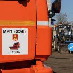 Как убивают МУП «ЖЭК». Десятки миллионов рублей убытков ежегодно получает предприятие от муниципальных контрактов на содержание ливневой канализации