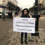 Тверские зоозащитники провели пикеты с требованием ужесточить наказание за жестокое обращение с животными