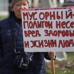 В эту субботу в Лихославле пройдёт митинг против мусорного полигона