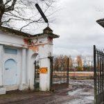 Стадион им. Вагжанова в Твери: очередная провальная «реконструкция», миллионы рублей снова зарыты в землю?