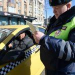 Региональный Минтранс наведет порядок на рынке такси в Тверской области? Водителей ждут рейды ГИБДД по проверке автомобилей.