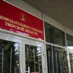 На местах жить становится сложнее. Анализируем особенности бюджета Тверской области на 2020 год.