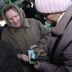 В Тверской области меняется порядок оплаты льготного проезда