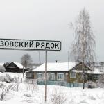 Сельские администрации в Бологовском районе месяцами работают без зарплаты и света