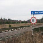 Мост в Удомельском городском округе может обрушиться из-за большегрузов, в этом случае будет парализовано движение в сторону Калининской АЭС