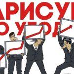 В Росстате все спокойно: зарплата населения растет, а доля обязательных платежей — всего 15% от доходов граждан.