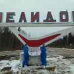 Нелидовские эко-активисты подвергаются травле в социальных сетях. Кто стоит за атакой?