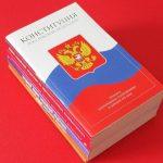 Как изменится наша страна в ближайшее время? Обсуждаем поправки к Конституции РФ вместе с тверскими экспертами