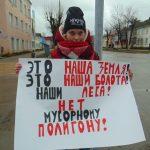 В День освобождения г. Нелидово от фашистов гражданские активисты провели одиночные пикеты против мусорного полигона