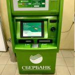 Жители посёлка Орша страдают из-за отсутствия банкомата