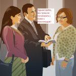 На добровольно-принудительных началах? Глав муниципалитетов в Тверской области в сжатые сроки обязали создать отряды волонтёров для разъяснения гражданам поправок в Конституцию