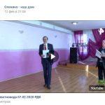 Сельское хозяйство в Оленинском районе: ложная статистика от Олега Дубова