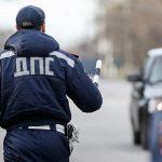 Для автомобилистов предлагают повысить штрафы… В разы
