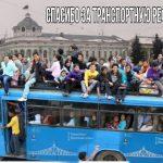 Пока власти пытаются запустить новый общественный транспорт, троллейбус в Твери умирает, а центр города задыхается в автомобильных пробках