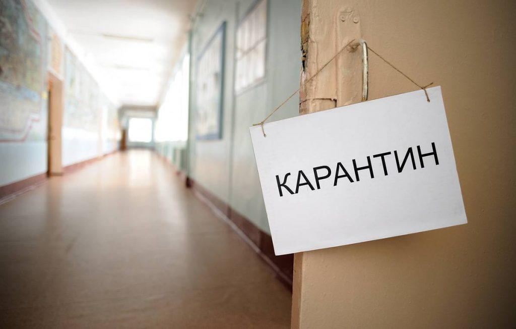 В Тверской области вводятся новые ограничения. Что закрыто, а что будет работать | Список