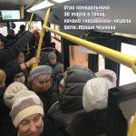В первый день карантина тверские чиновники «организовали» давку в автобусах. Кто за это ответит?