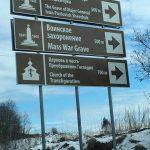 В столице регионального туризма, в Осташковском округе, дефицит продуктов, но не из за вируса, а из за того, что по дороге больше не проехать