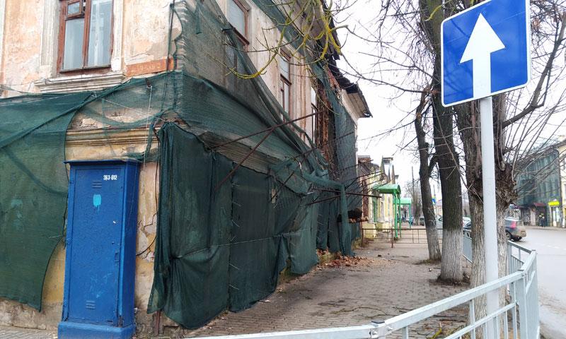 Кимрская власть намерена снести историческое здание в центре города?