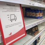 В Тверской области «средний класс» опустошает магазины. Все из-за коронавируса?