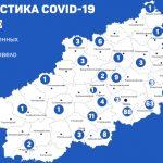 В Тверской области за сутки прибавилось 33 случая заражения коронавирусной инфекцией. Всего заболевших -270. 12 человек выздоровело.