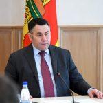 Игорь Руденя продлил ограничительные меры в Тверской области до 11 мая