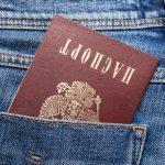 Не ходите люди без паспорта гулять. Жителей Твери штрафуют за нахождение в общественных местах без документа, удостоверяющего личность