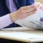 ЕГЭ перенесут, новая дата проведения госэкзамена будет утверждена в ближайшее время