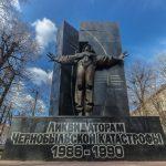 Кто заставляет ходить по мукам тверских чернобыльцев?