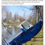 В Оленинском районе утопили земснаряд… Продолжаем следить за предвыборной лихорадкой в «вотчине» Олега Дубова