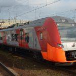 Изменение в расписании пригородных поездов Москва-Тверь в выходные дни