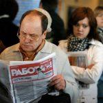 Тверьстат сообщил о резком росте безработицы в регионе