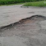 Об ужасных удомельских дорогах рассказал сайт федерального издания «Атомная стратегия»