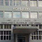В громком деле о мошенничестве главы секретного НИИ Минобороны появился фигурант из Тверской области
