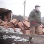В Тверской области действовала банда грабителей поездов