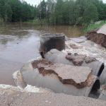 В Спировском районе размыло недавно отремонтированную дорогу